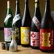 串菜こだわりの日本酒と串焼きで楽しいひとときを