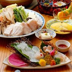 料理 志美津 しみず 徳島の特集写真