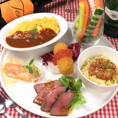 イタリアンキッチン Sa サーのおすすめランチ1