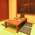 ≪1月12日NEWOPEN≫明るく開放感があり、木の温もりを感じられる店内には座敷個室もご用意しております。最大16名様までご利用可能。会社宴会、法事、家族でのお食事にも最適。その他、掘りごたつ席、テーブル席、カウンター席をご用意しておりますので用途によってお使いいただけます。
