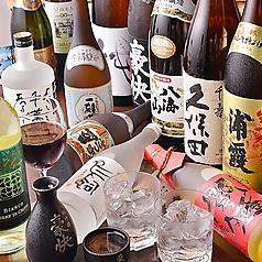 個室居酒屋 峰八 みねはち 新橋本店のおすすめドリンク1