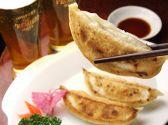 福縁 ふうゆえん fu-yuanのおすすめ料理3
