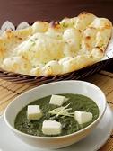 ローカル インディア Local india 恵比寿のおすすめ料理2