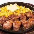 料理メニュー写真◆サイコロステーキ