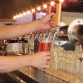備え付けのクラフトビール★毎月違う味が楽しめる6種類のクラフトビール♪カウンターの目の前で注いでご提供しています★