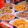 中和食堂のおすすめポイント3
