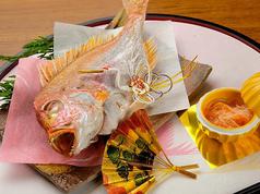 鯛の姿焼き 【要予約】