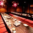 大型個室は最大で52名様までOK★会社宴会、歓送迎会など大型宴会もおまかせください!