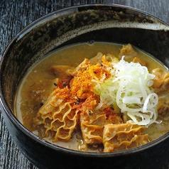 彩食酒房 瑠飯 ルパンのおすすめ料理1