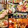 四季の宴 ヤマダ電機LABI1池袋店