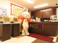 カラオケ本舗 まねきねこ ディノス札幌中央店の写真