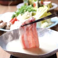 「名物・豆乳鍋」