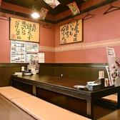 博多一番どり 居食家あらい 宇部インター店 山口のグルメ