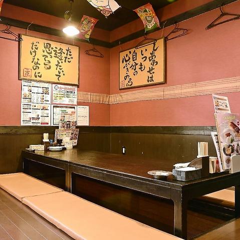 博多一番どり 居食家あらい 宇部インター店