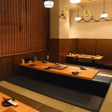 居酒屋 まるし 本八幡店の雰囲気1