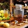 ワインと洋風惣菜 Coto Coto コトコトのおすすめポイント2