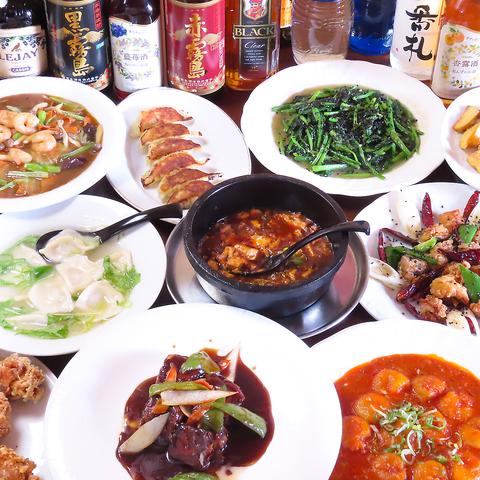 台湾料理 福来源