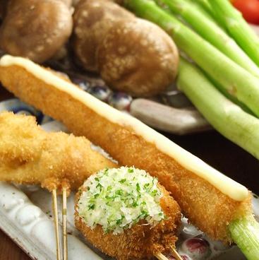 串の坊 広島パルコ前店のおすすめ料理1