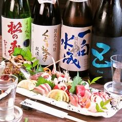 海撰幸楽ダイニング 魚たつ思案橋のおすすめ料理1