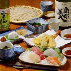 岩手 日本酒・そば処 さくらのおすすめ料理1