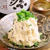 干物食堂 越後屋金四郎のおすすめ料理3