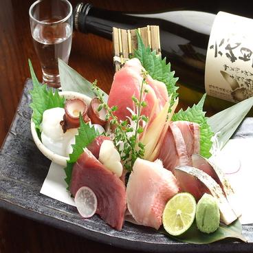 魚まる 志村坂上店のおすすめ料理1
