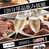 肉カフェ 本山セブン MOTOYAMA7のおすすめポイント1