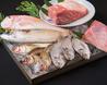 咲膳 横井のおすすめポイント3