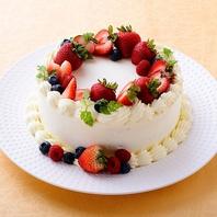 記念日におすすめなデザート