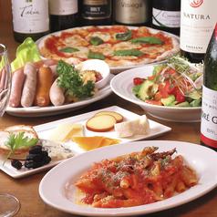 大衆ワイン食堂 カタローの写真