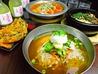 冷麺館 大国町店のおすすめポイント1