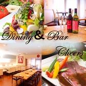 Dining&Bar Cheers チアーズ 大宮店の詳細