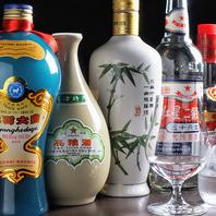 町田でも珍しい7種類の「白酒」が楽しめます!