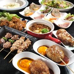 串焼きと日本酒 炭繁 江坂店