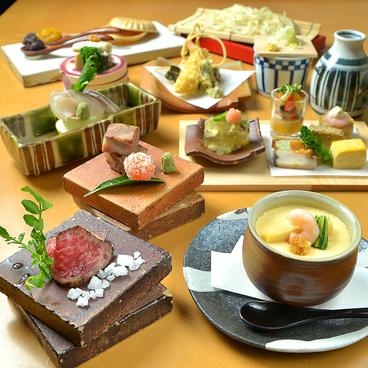 神楽坂 久露葉亭のおすすめ料理1