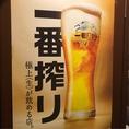 キリンビールから極上≪生≫が飲める店に認定されました!!
