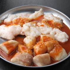 ホルモン闇番長 稲毛店のおすすめ料理1
