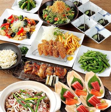 食彩厨房 いちげん 一源 吉川店のおすすめ料理1
