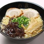 博多豚骨らーめん わ蔵 板橋本店のおすすめ料理3
