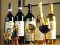 ワインも常時40種類以上ご用意しております。