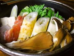 居酒屋 秋田 帯広のおすすめ料理1