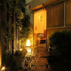 不動坂 菊地の写真