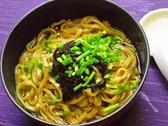 渋沢 居酒屋 津軽のおすすめ料理2