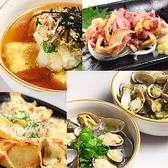 とりのすけ 三宮東門本店のおすすめ料理3