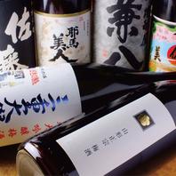 厳選の梅酒・焼酎・日本酒で今日をもっと特別に