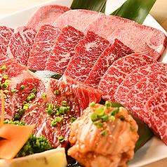 炭火和牛 肉乃家のおすすめ料理1