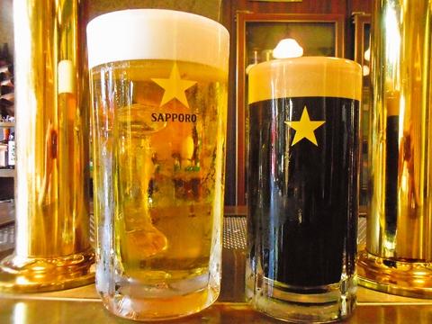 Sapporobiabanseikan image