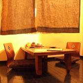 【要予約】大人気のカップル個室!個室ですので周りを気にせずお食事出来ます。