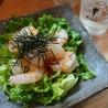 魚と酒 宍くら 茅場町のおすすめポイント3