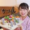 新和風九州料理 かこみ庵 かこみあん 熊本下通り店のおすすめポイント1